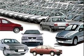 کیفیت خودروهای ملی