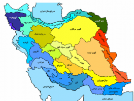 حوزه هاي آبخيز ايران