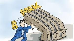 بدهی بانکی