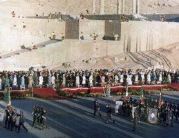 سخنرانی محمدرضا پهلوی در آرامگاه کوروش