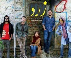 نقد و بررسی فیلم سینمایی زرد