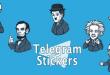 ساخت استیکر در تلگرام