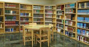 انشا درمورد کتابخانه