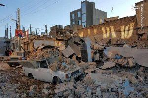فناوری در جهت پیشگیری از زلزله