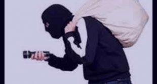 حکایت دزدی پیراهنی را دزدید