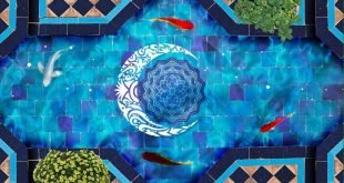 انشا طنز و غیرطنز ماهی در حوض قالی