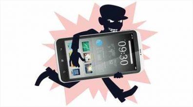 رمزگذاری اطلاعات موبایل سرقت شده