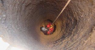 انشا چاه کن همیشه ته چاه است