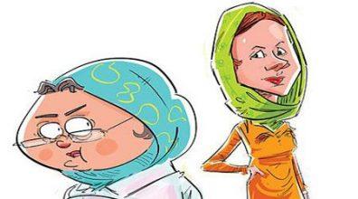 آیین مادرشوهرداری در ایران