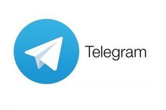 روش رفع ریپورت تلگرام