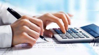 مرابحه چیست