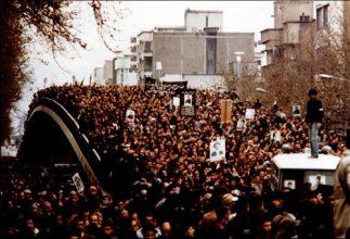 اولین نهاد پس از پیروزی انقلاب