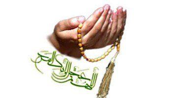 تحقیق و مقاله ارکان نماز