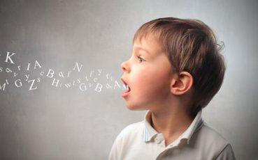 عوامل موثر بر رشد گویایی کودک,مقاله عوامل موثر بر رشد گویایی کودک,تحقیق عوامل موثر بر رشد گویایی کودک,مقاله کامل عوامل موثر بر رشد گویایی کودک,تحقیق درمورد عوامل موثر بر رشد گویایی کودک,مقاله درباره عوامل موثر بر رشد گویایی کودک,عوامل موثر بر رشد گویایی ,عوامل رشد گویایی کودک,اموزش عوامل رشد گویایی کودک,مقاله عوامل رشد گویایی کودک,تحقیق عوامل رشد گویایی کودک,رشد گویایی کودک,اموزش رشد گویایی کودک,راه حل رشد گویایی کودک,شیوه رشد گویایی کودک,نحوه رشد گویایی کودک,چگونگی رشد گویایی کودک,بهترین راه حل رشد گویایی کودک