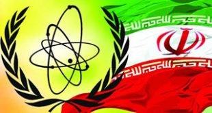 مقاله درمورد فناوری هسته ای