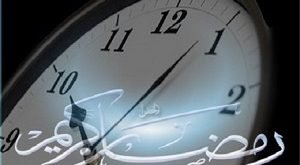 ساعات اداری در ماه رمضان 97