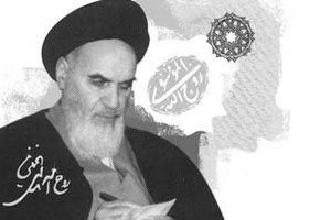 وصیت نامه سیاسی امام خمینی