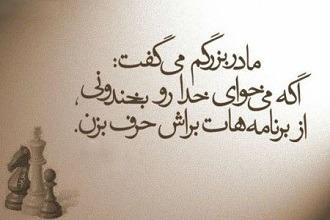 جملات زیبا درمورد زندگی