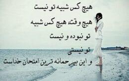 جملات زیبا و فلسفی