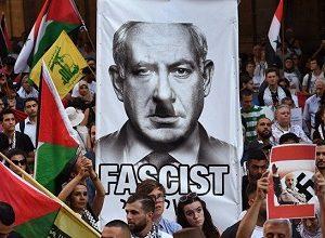 معرفی مکتب فاشیست