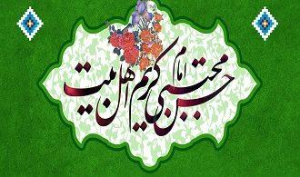 معرفی سیره های امام حسن