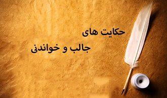 بازنویسی حکایت انوشیروان و وزیرش