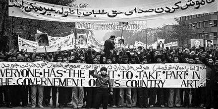 Photo of شعار های انقلابی ۲۲ بهمن