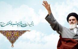 عوامل اصلی پیروزی انقلاب اسلامی