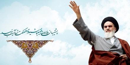 Photo of عوامل اصلی پیروزی انقلاب اسلامی