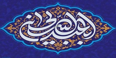 ولادت حسین بن علی