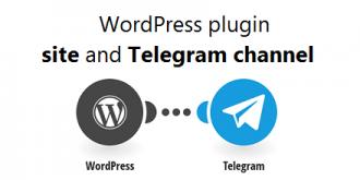 افزونه اتصال سایت وردپرس و کانال تلگرام