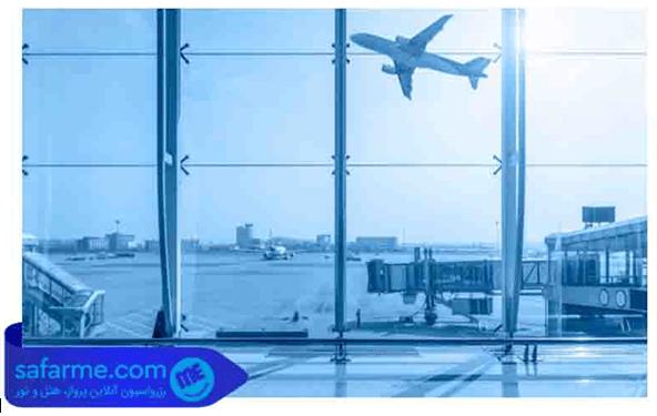 بر چه اساسی و شرایطی قیمت بلیط هواپیما تعیین می شود؟