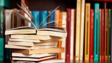 Photo of فهرست منابع کتابهای درسی پایه دوازدهم
