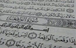 فضیلت خواندن سوره واقعه