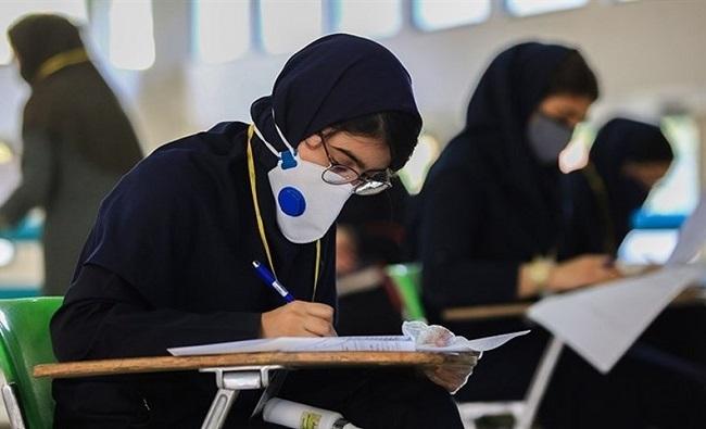 جزئیات برگزاری امتحانات در مقاطع مختلف