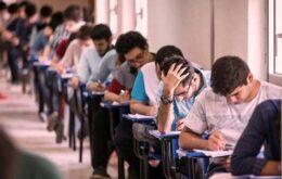 نحوه برگزاری امتحانات دانشآموزان تهرانی