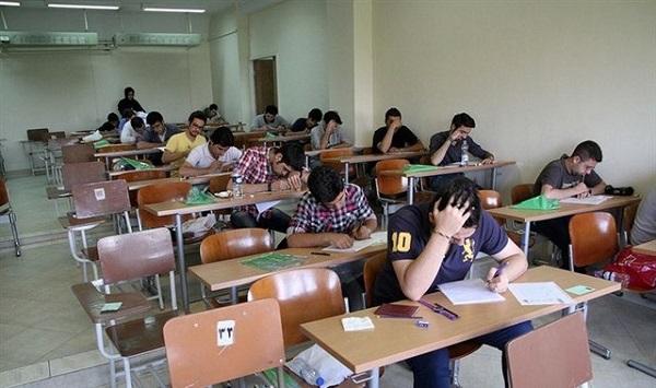 نحوه برگزاری امتحانات دوره ابتدایی