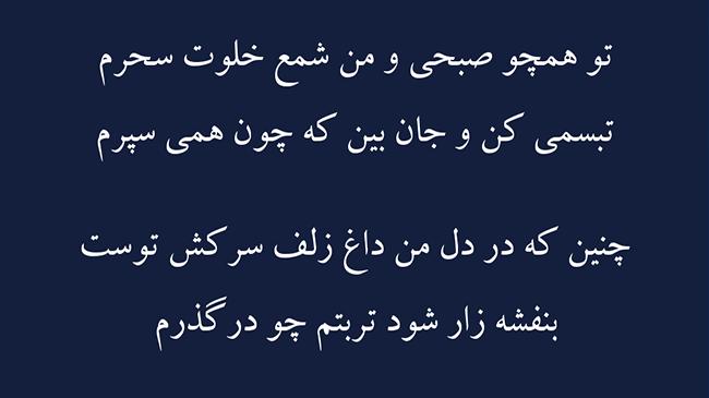 غزل آستان مراد - فال حافظ