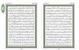 صفحه 161 قران (سوره اعراف) – استخاره با قران