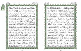 صفحه 279 قران (سوره نحل) – استخاره با قران