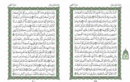 صفحه 299 قران (سوره کهف) – استخاره با قران