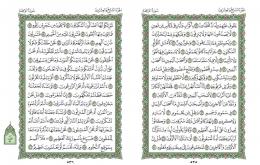 صفحه 535 قران (سوره واقعه) – استخاره با قران